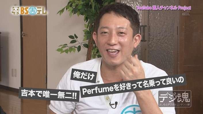 Perfumeあ~ちゃんとサバンナ高橋再び交際報道「衝撃の銀座デート&通い愛」