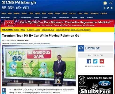 「ポケモンGO」をプレイしていた少女が車にはねられる事故 「危険なゲーム」と主張する声も | ニコニコニュース