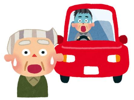 運転してヒヤッとしたことありますか?