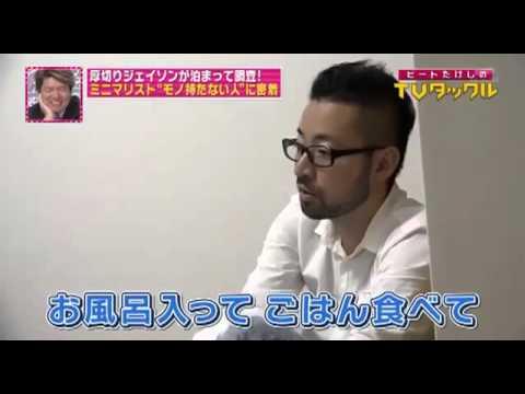 ビートたけしのTVタックル - 2015年10月12日 HD - YouTube