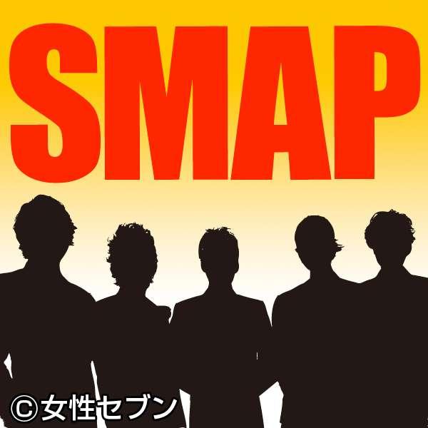 SMAP 「香取の乱」で25周年コンサートが絶望的