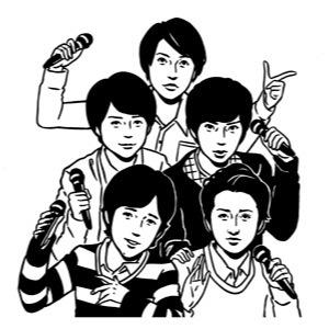 嵐×Sexy Zone、Hey! Say! JUMP×Kis-My-Ft2……話題の「ジャニーズグループ間の交流」 (リアルサウンド) - Yahoo!ニュース