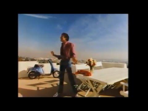 【80s】 懐いCM マイケル・ジャクソン スズキ ライトスクーターLOVE - YouTube
