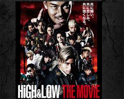 EXILE一族の映画「HiGH&LOW」 興収約7割減という異例の下落率 (2016年7月30日掲載) - ライブドアニュース
