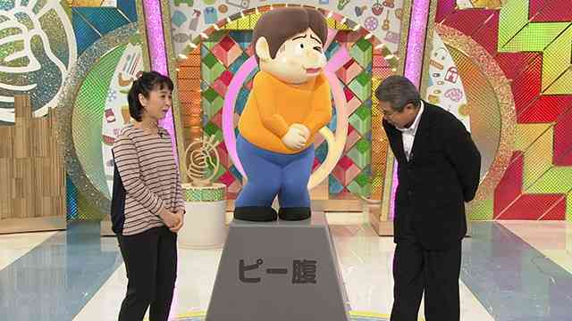 ユルいおなかの新犯人!下痢ピンチ解決SP - NHK ガッテン!