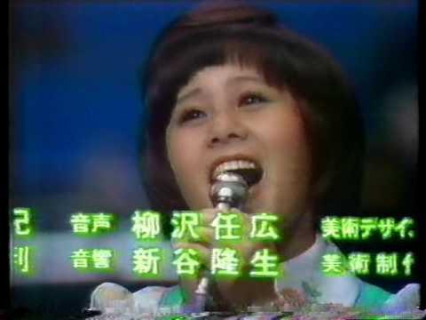 若葉のささやき 天地真理 (1973) - YouTube