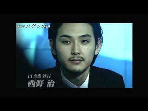 映画「ハゲタカ」 - YouTube