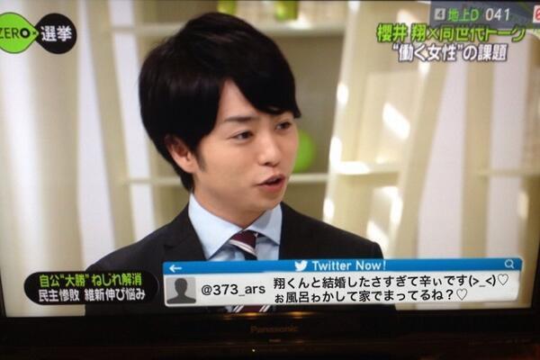 参院選特番、池上彰テレ東が3連覇!視聴率民放トップ11.6%
