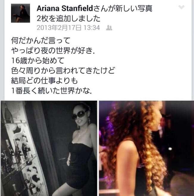 元ミス・ユニバース日本代表、宮本エリアナがはねのけた「反日」レッテル
