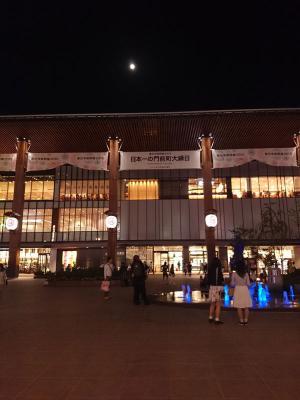 GWだから京都、大阪へ食べ歩きしてきた : りぷらい速報