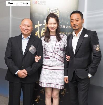 福山雅治とは言葉の壁あり、「あまり交流できていない」ダブル主演の俳優チャン・ハンユー―中国 - エキサイトニュース