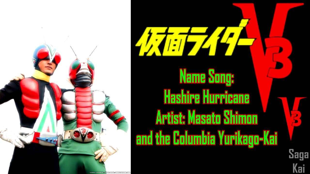 Kamen Rider V3 Ending 2 - Hashire Hurricane 仮面ライダーV3 ED2 - 走れハリケーン - YouTube