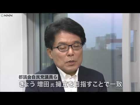 増田寛也氏「ファーストクラス使いながら、他人の使用は批判」 --- 渡瀬 裕哉 (アゴラ) - Yahoo!ニュース