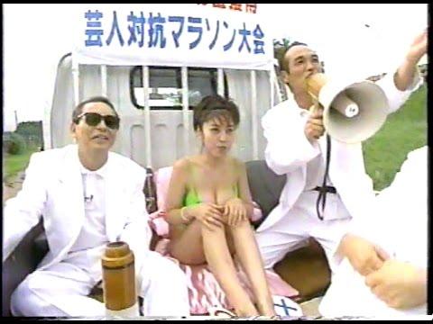 1997 タモリ倶楽部 若手芸人マラソン寄席 - YouTube