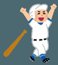 野球の打順における役割とは?1番から9番までの特徴を解説   気になるDiary