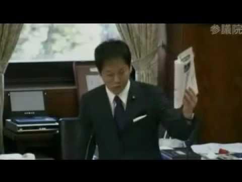マジかよ】北海道では在日韓国人が日本人だと教えてるて【ふざけるな】 - YouTube