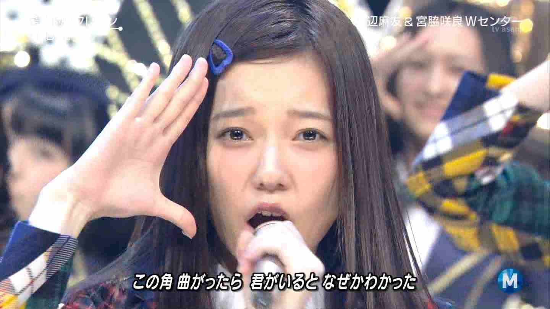 AKB48・島崎遥香が高校野球応援ソングから外されたのは「野球、イヤですね~」発言の影響か