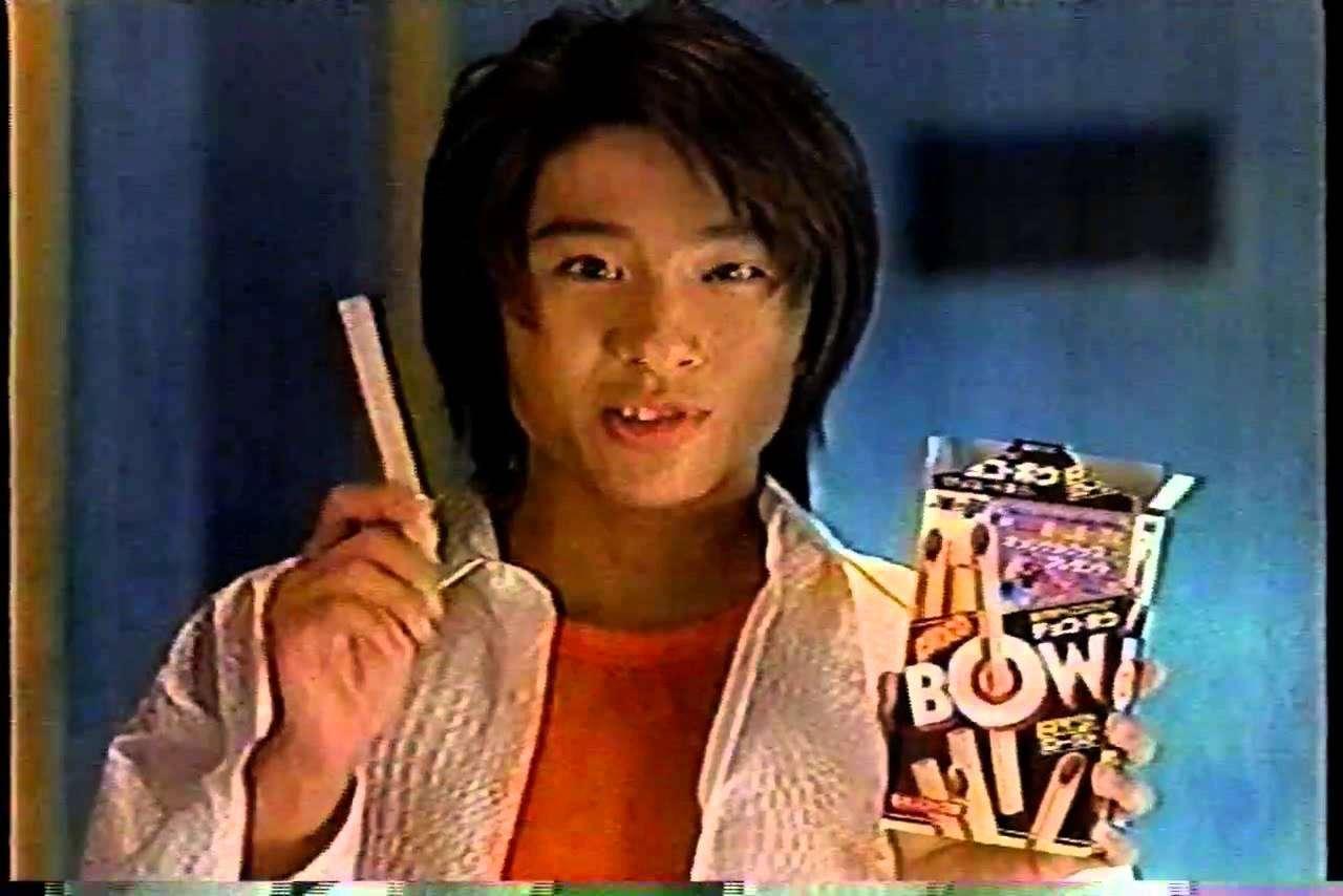 1996年頃のCM 三宅健 明治チョコ・ボウ CHOCO BOW - YouTube