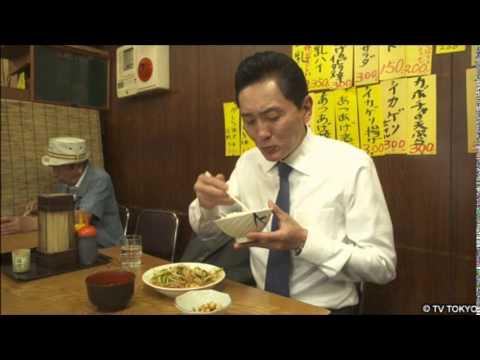 【27分耐久】孤独のグルメ「エレキのツンドラ」 - YouTube