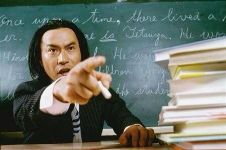 教師あるある