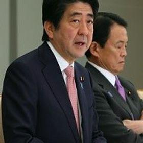 イスラム国事件「自己責任論」噴出の裏で安倍政権が日本人拘束を隠蔽していた!?|LITERA/リテラ