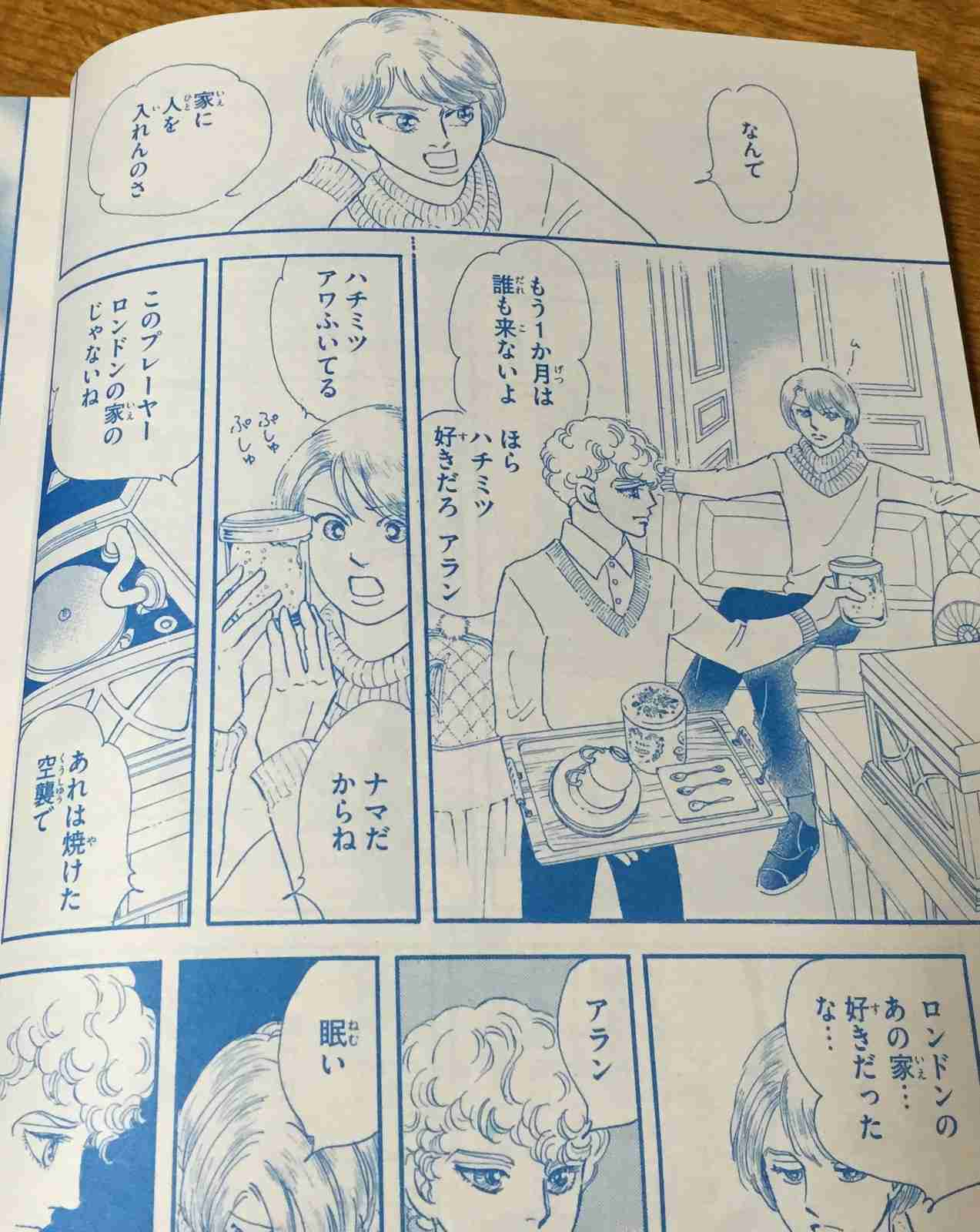 タッチ (漫画)の画像 p1_9