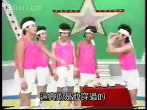 『ダブルダッチ編』SMAP わちゃスマ - YouTube
