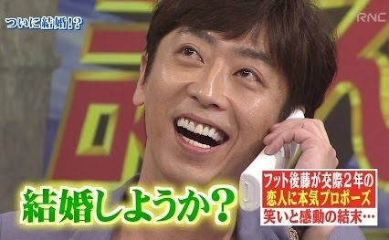 フット後藤輝基、HKT48指原莉乃が仕事のストレスから電話口で泣いていたと暴露