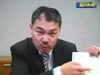 藤井聡氏「きゃつら」メール流出でBPO問題に発展。全文あり - NAVER まとめ