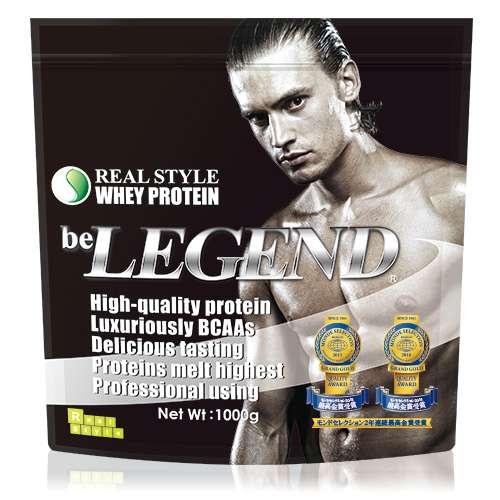 ビーレジェンドプロテイン -be LEGEND- │国産の高品質ホエイプロテインが、なんと1kg2,600円~驚愕の価格で新発売!│株式会社リアルスタイル(Real Style)