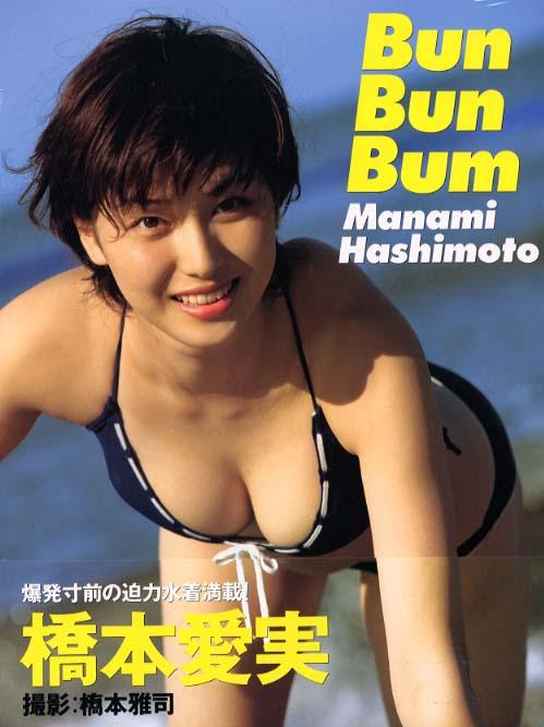 橋本マナミ、いまやライバル・壇蜜を完全凌駕!?