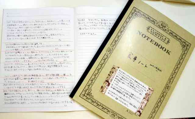 【琉球新報】宜野湾で「私たちは『買われた』展」 ネット上では「売った女がなに被害者ぶってんの?」など、批判的な書き込みがやまない [無断転載禁止]©2ch.net->画像>28枚