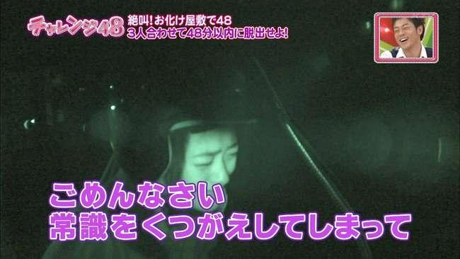 """【実況・感想】最恐映像ノンストップ4""""怖すぎて震える""""真夏の恐怖映像53連発"""