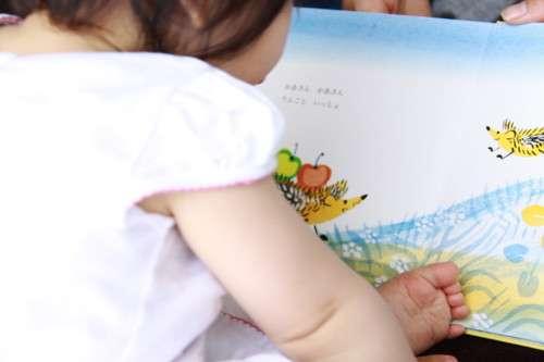 子どもの教育に対する夫婦間の考え方の違い