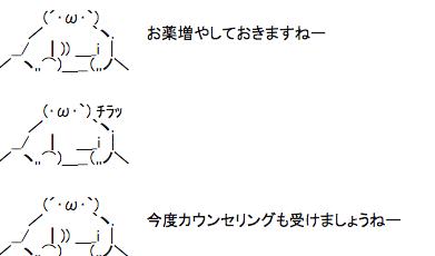 5歳男児を背後から蹴り飛ばす 有馬のホテルで奈良の女逮捕 「バッグに接触し腹が立った」 兵庫県警