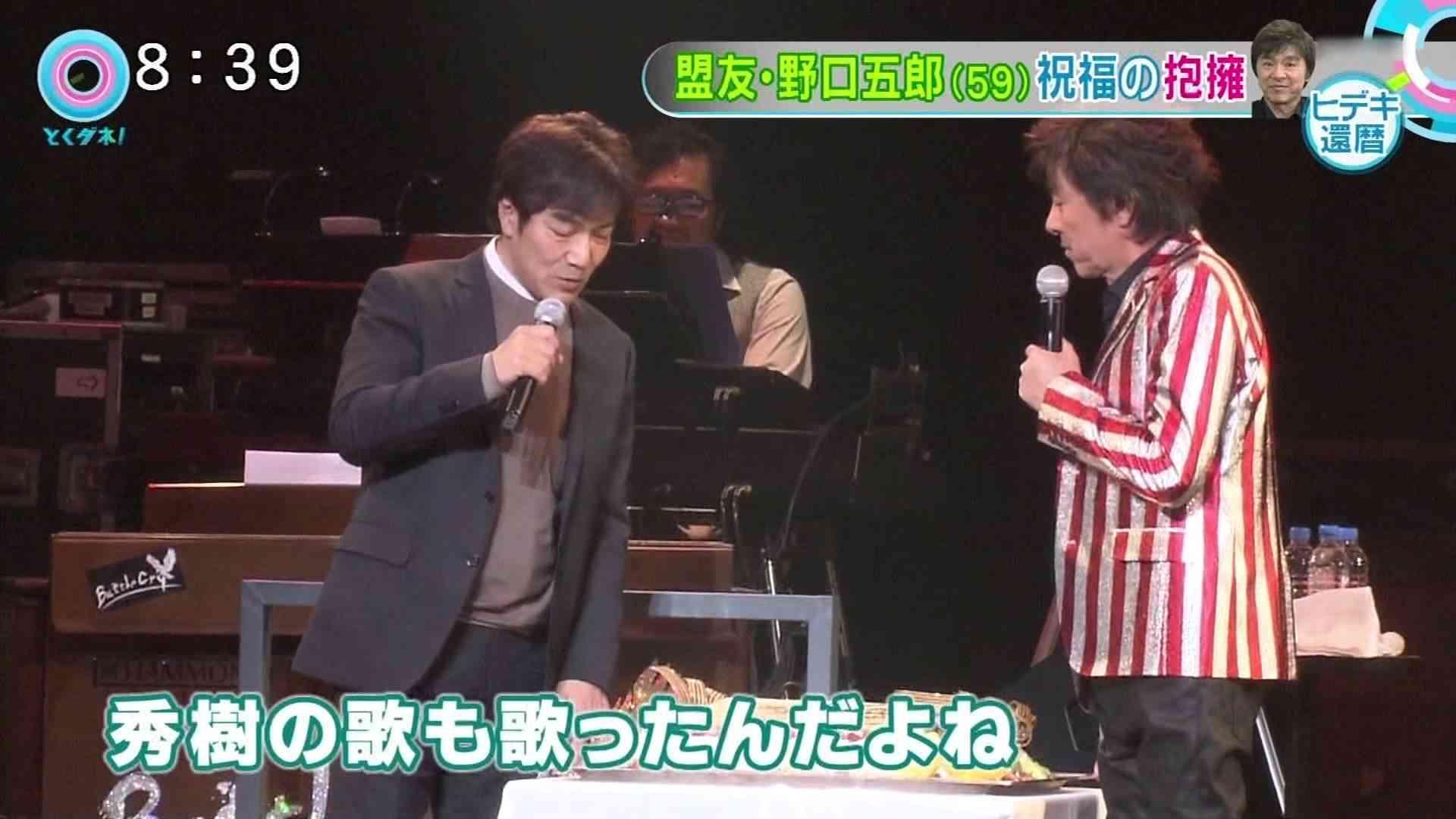野口五郎: マッチ(近藤真彦)、SMAPの解散にショック!「事務所一丸