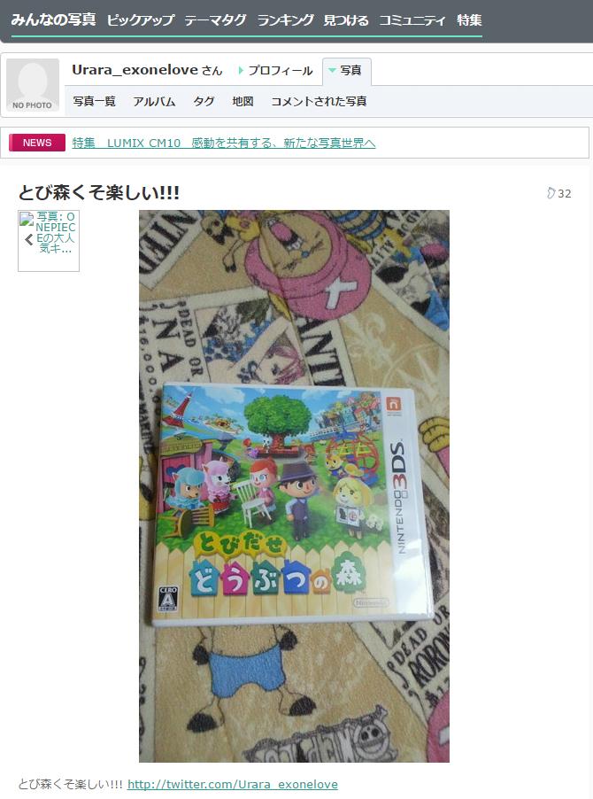 NHKで貧困女子高生特集 パソコン買うお金が無くキーボードで我慢→Twitterが発掘され贅沢三昧が発覚