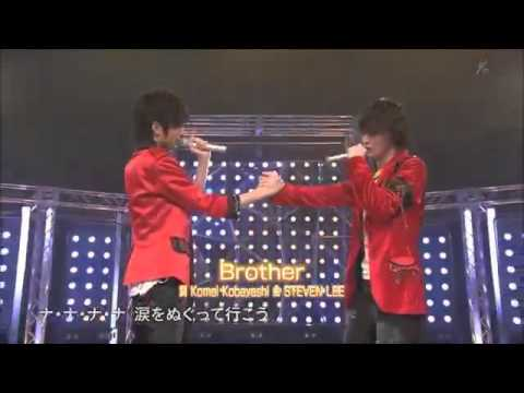 Brother - Sho Hirano 平野紫耀 & Ren Nagase 永瀬廉 - YouTube