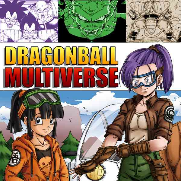 本編を読む - Dragon Ball Multiverse