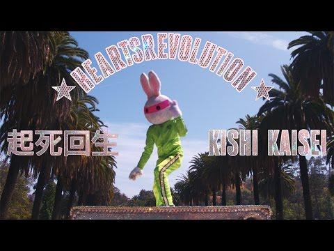 Heartsrevolution - Kishi Kaisei (Official Video) - YouTube