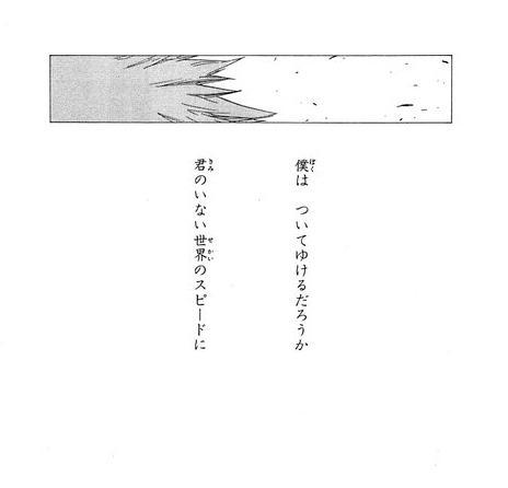 『BLEACH』好きな人集まれ〜〜!(ネタバレあり)