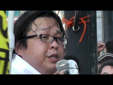 在特会 桜井誠 反天連カウンター集会 平成26年8月15日 敗戦の日 - YouTube