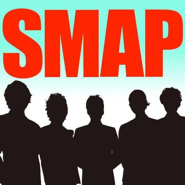 「解散なんて聞いてない」SMAP木村拓哉、ハワイで立ち尽くす