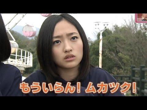 【放送事故】 小谷里歩 お化け屋敷バンジーにブチ切れ大号泣集 りぽぽ - YouTube