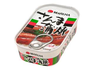 缶詰好きな人