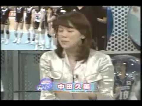 中田久美 うかれる全日本に「てめーら!このやろ~!」 - YouTube