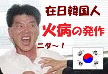 日本人を不幸にしているダメ習慣「芸能人の不倫スキャンダルをいちいちバッシング」