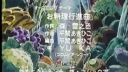 キテレツ大百科OP お料理行進曲 - Dailymotion動画