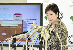 豊洲市場は「盛り土」未実施だった 小池百合子都知事が会見で公表