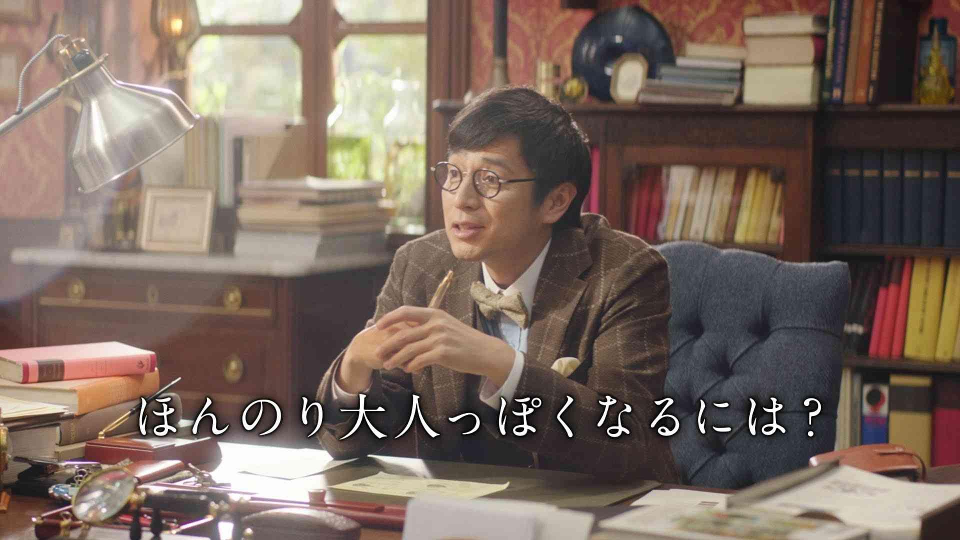 花王 アジエンス 「ほの色アカデミー」CM CM 徳井義実 早見あかり - YouTube